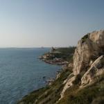 Cagliari von Weitem